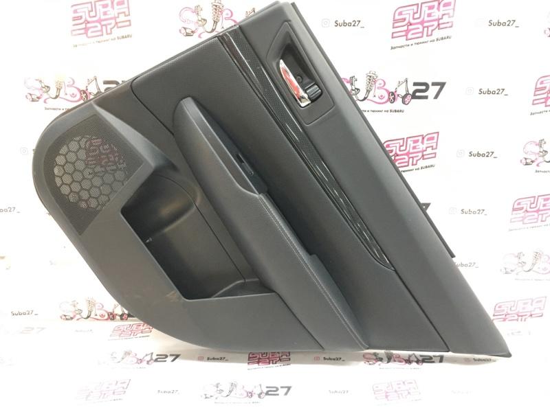 Обшивка двери Subaru Legacy BR9 EJ255 2012 задняя правая (б/у)