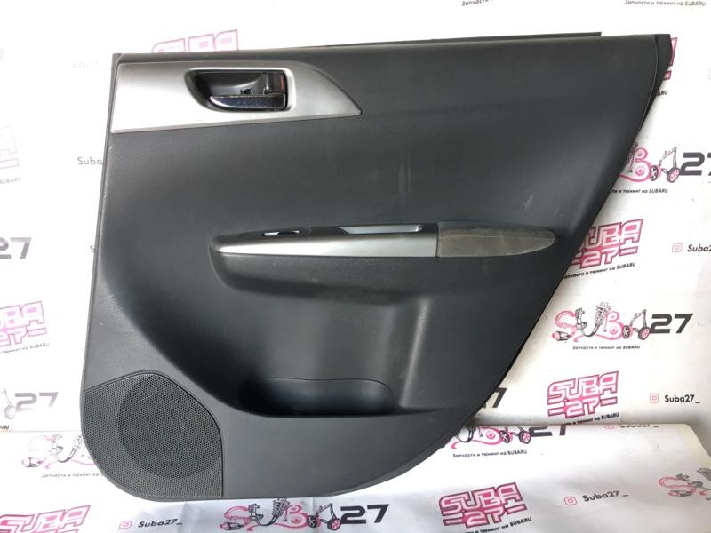 Обшивка двери Subaru Impreza Wrx Sti GRB EJ207 2007 задняя правая (б/у)