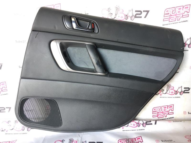 Обшивка двери Subaru Legacy BP5 EJ20X 2006 задняя правая (б/у)
