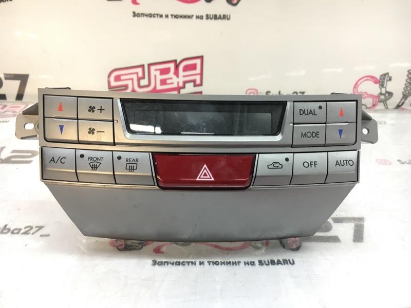 Блок управления климат-контролем Subaru Legacy BR9 EJ255 2012 (б/у)