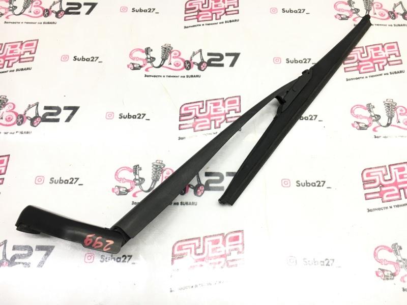 Дворник Subaru Legacy BLE EZ30 2008 задний (б/у)