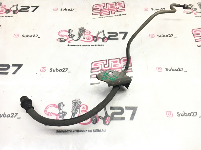 Шланги тормозные Subaru Legacy BL5 EJ20X 2006 задние левые (б/у)