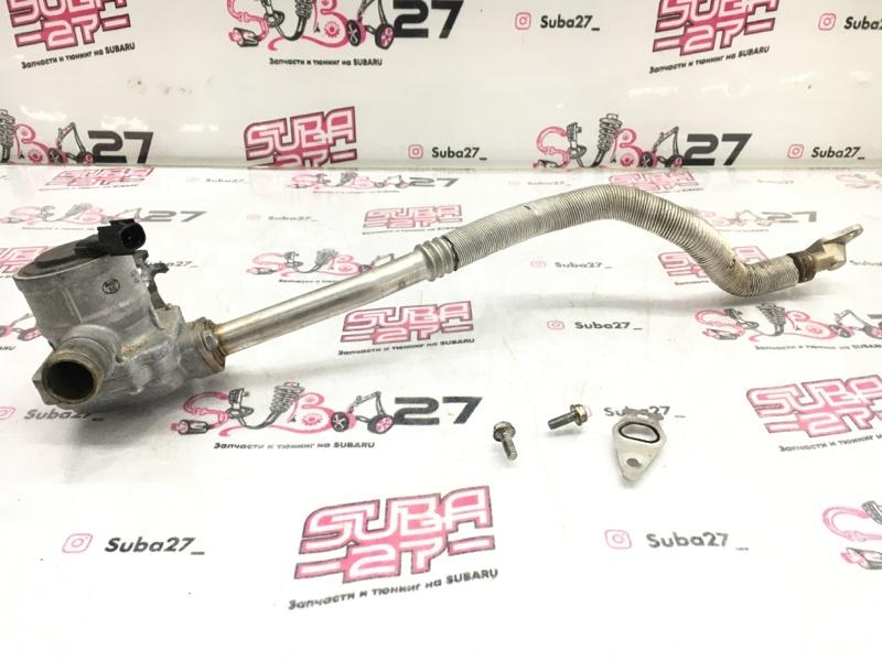 Клапан egr Subaru Impreza GRB EJ207 2013 (б/у)