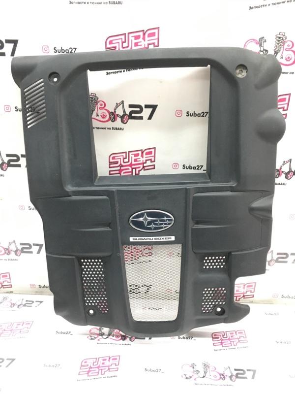 Защита двигателя Subaru Outback BP9 EJ253 2008 передняя (б/у)