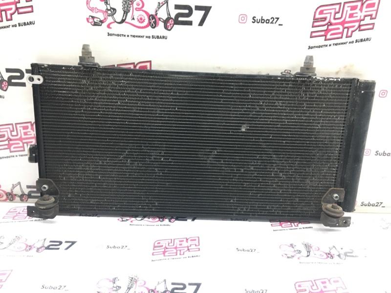 Радиатор кондиционера Subaru Legacy BLE EZ30 2008 (б/у)