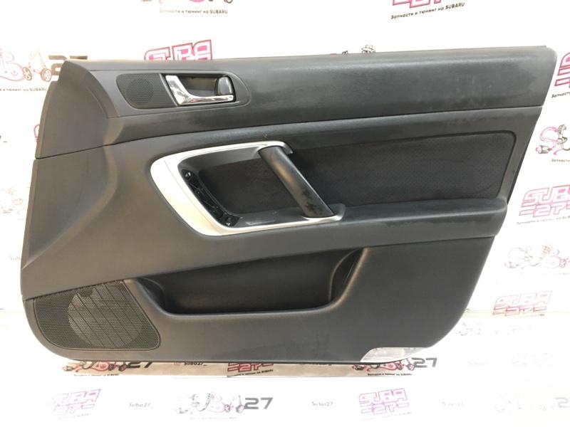 Обшивка двери Subaru Legacy BP5 EJ20X 2008 передняя правая (б/у)