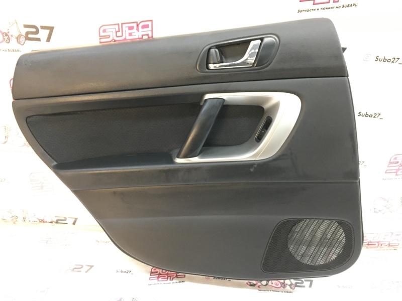 Обшивка двери Subaru Legacy BP5 EJ20X 2008 задняя левая (б/у)