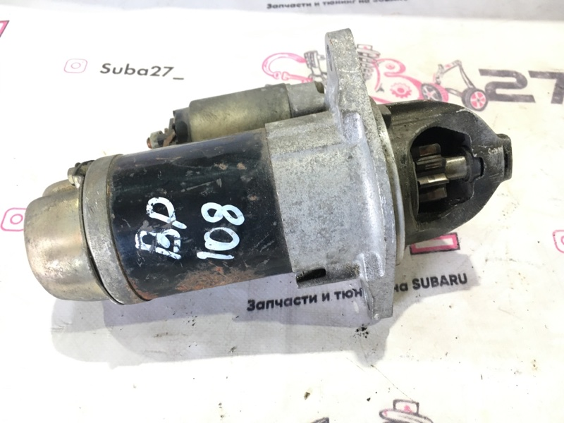 Стартер Subaru Legacy BP5 EJ20X 2004 (б/у)