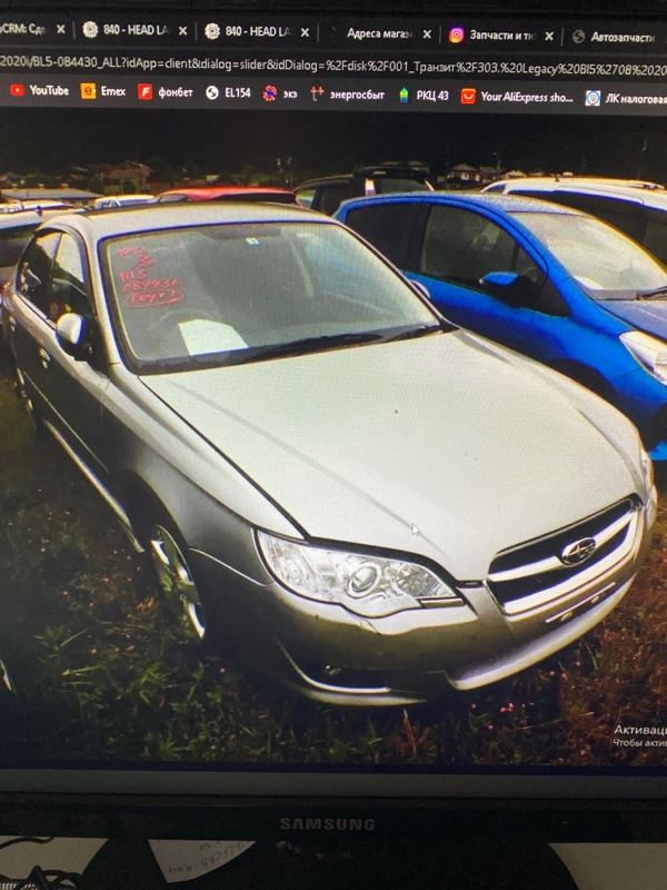 Печка Subaru Legacy BL5 EJ203 2008 (б/у)