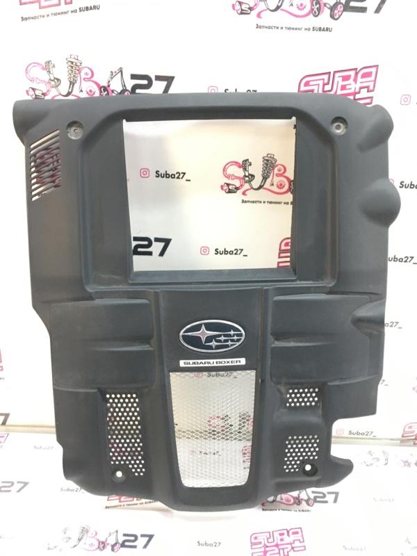 Крышка двигателя Subaru Legacy BL5 EJ20Y 2008 (б/у)