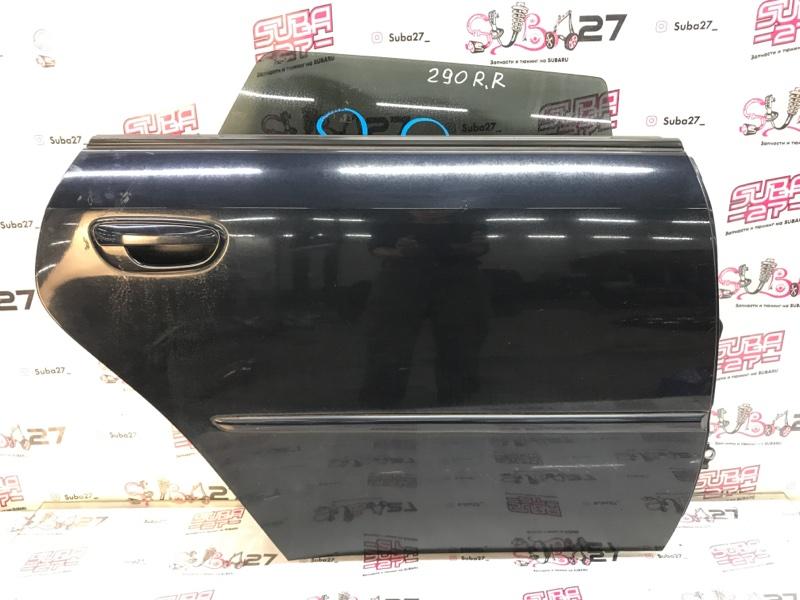 Дверь Subaru Legacy BP9 EJ253 2008 задняя правая (б/у)