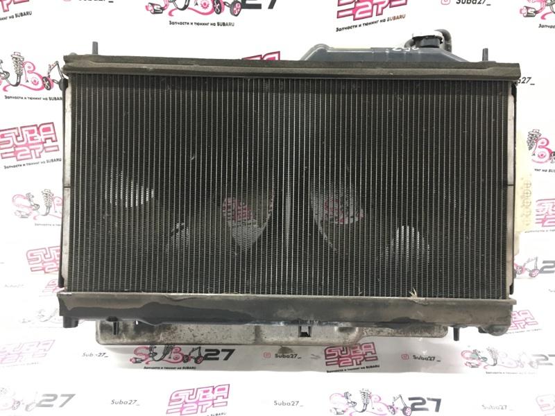 Радиатор двс Subaru Legacy BP9 EJ253 2008 (б/у)