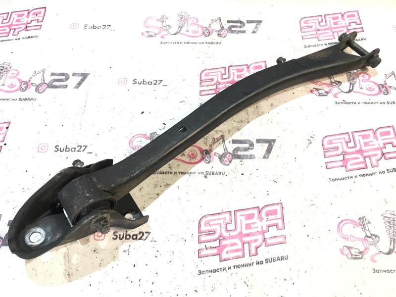 Рычаг подвески Subaru Forester SG5 2007 задний правый (б/у)
