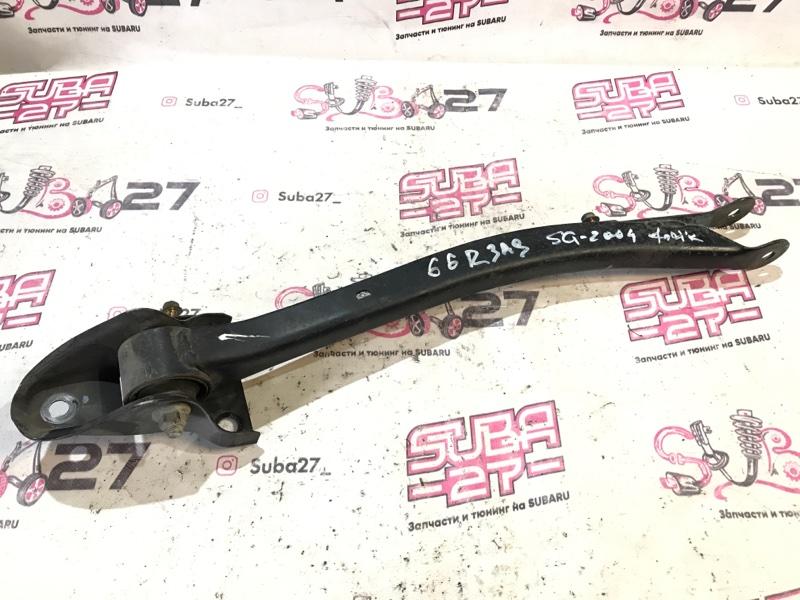 Рычаг подвески Subaru Forester SG5 2004 правый (б/у)