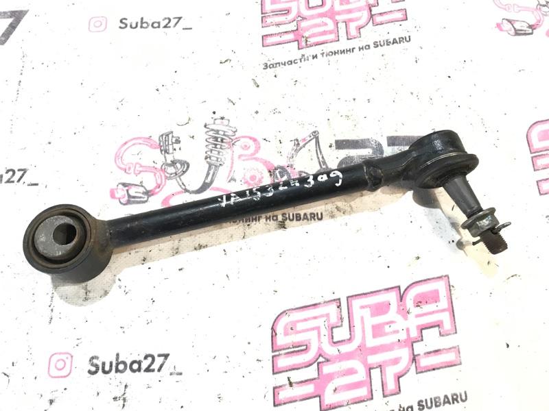 Рычаг подвески Subaru Exiga YA9 EJ253 2010 задний левый (б/у)