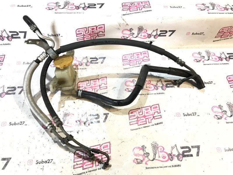 Шланги гур Subaru Legacy BP5 EJ20X 2007 (б/у)