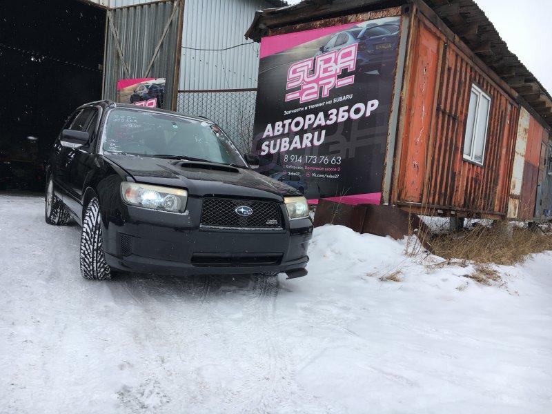 Автомобиль Subaru Forester SG5 EJ205 2006 года в разбор
