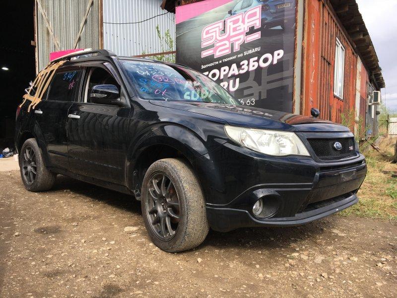 Автомобиль Subaru Forester SHJ FB20 2011 года в разбор