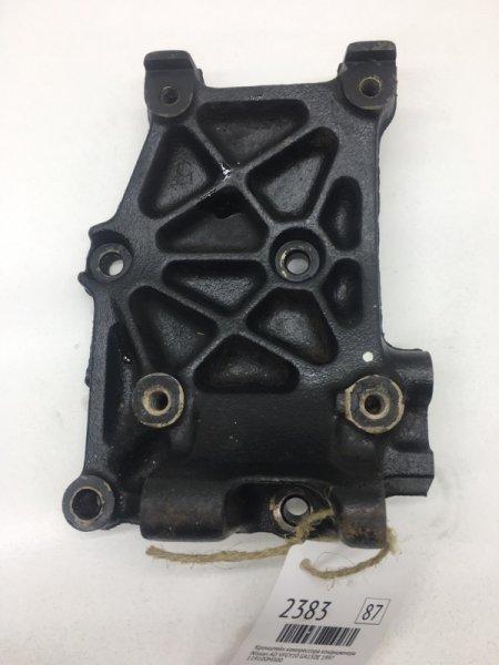 Кронштейн компрессора кондиционера Nissan Ad VFGY10 GA15DE 1997 (б/у)