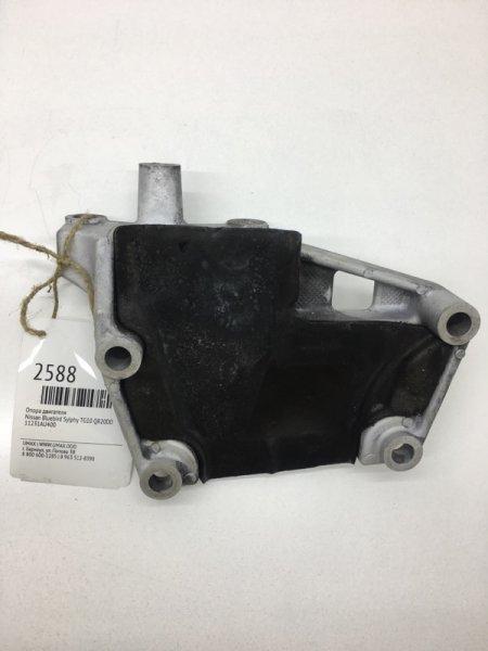 Кронштейн опоры двигателя Nissan Bluebird Sylphy TG10 QR20DD (б/у)