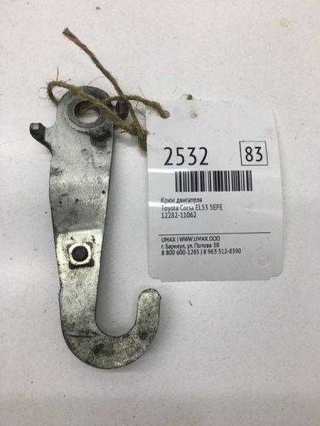 Крюк двигателя Toyota Corsa EL53 5EFE (б/у)