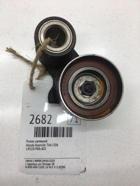 Ролик натяжной Honda Odyssey RA8 J30A (б/у)