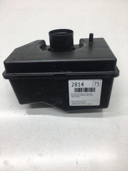 Резонатор воздушного фильтра Toyota Ipsum SXM10G 3SFE 1997 (б/у)