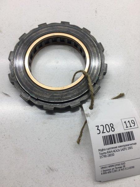 Муфта сцепления электромагнитная Toyota Rav4 ACA26 1AZFE 2001 (б/у)