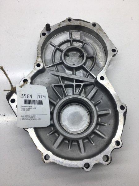 Крышка кпп Toyota Corsa EL55 5EFE задняя (б/у)