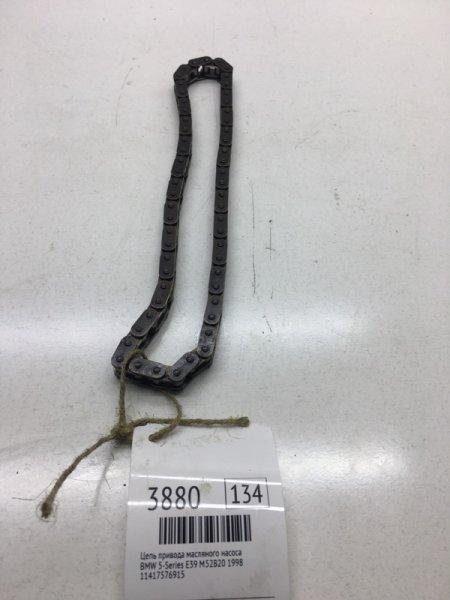 Цепь привода масляного насоса Bmw 5-Series E39 M52B20 1998 (б/у)