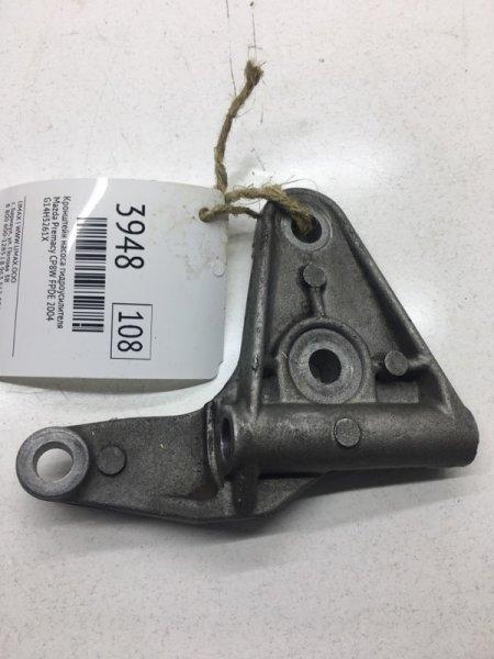 Кронштейн насоса гидроусилителя Mazda Premacy CP8W FPDE 2004 (б/у)