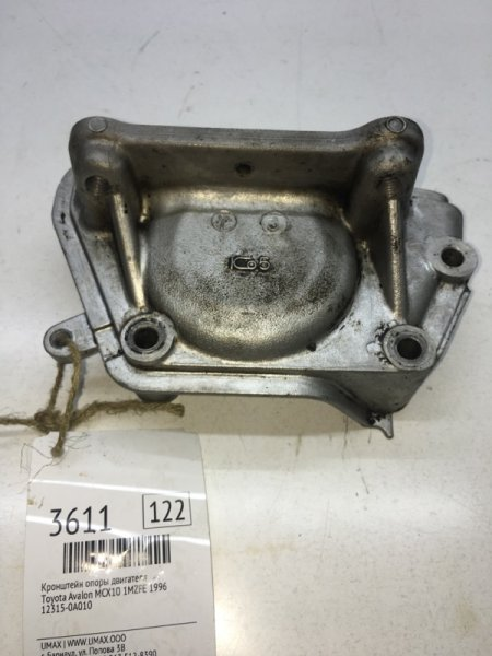 Кронштейн опоры двигателя Toyota Avalon MCX10 1MZFE 1996 (б/у)