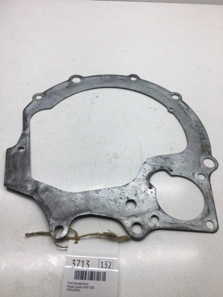 Кожух маховика Mazda Capella GFER FSDE (б/у)