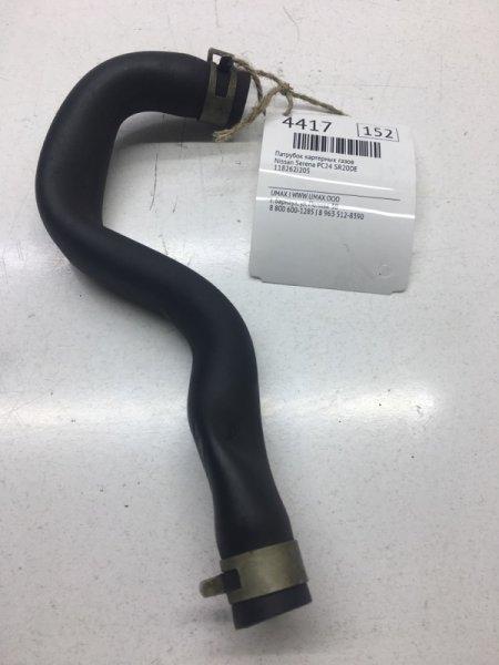 Патрубок картерных газов Nissan Serena PC24 SR20DE (б/у)
