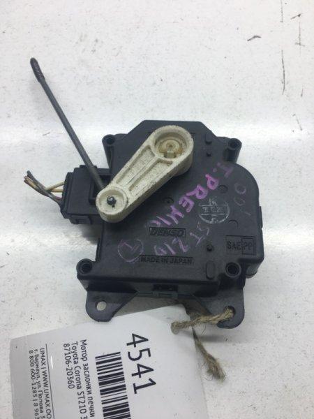 Мотор заслонки печки Toyota Corona ST210 3SFE (б/у)