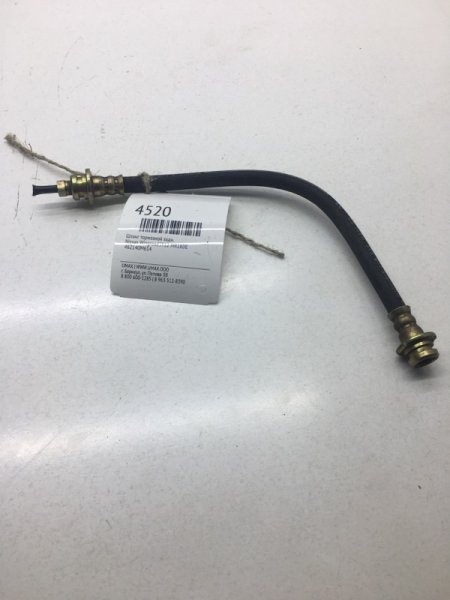 Шланг тормозной Nissan Wingroad JY12 MR18DE задний (б/у)