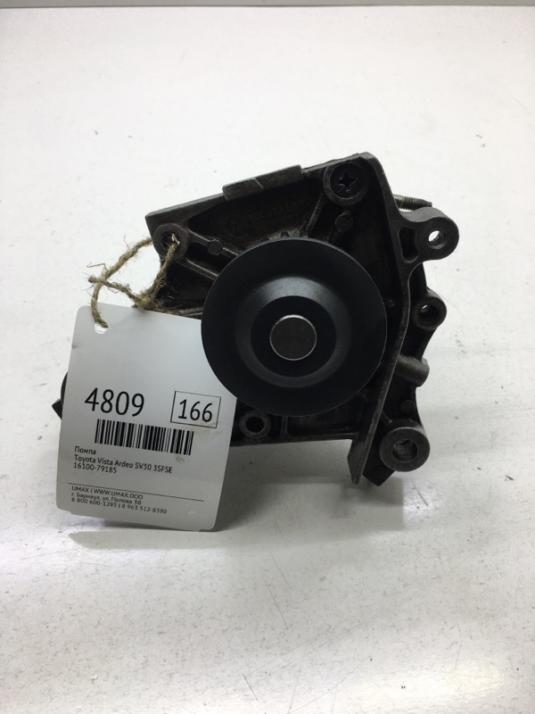 Помпа Toyota Vista Ardeo SV50 3SFSE (б/у)