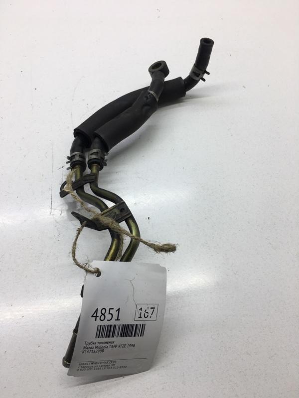 Трубка топливная Mazda Millenia TAFP KFZE 1998 (б/у)