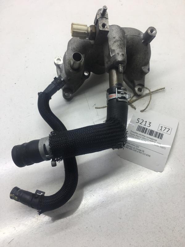 Патрубок системы охлаждения Toyota Mark X GRX125 4GRFSE 2006 (б/у)