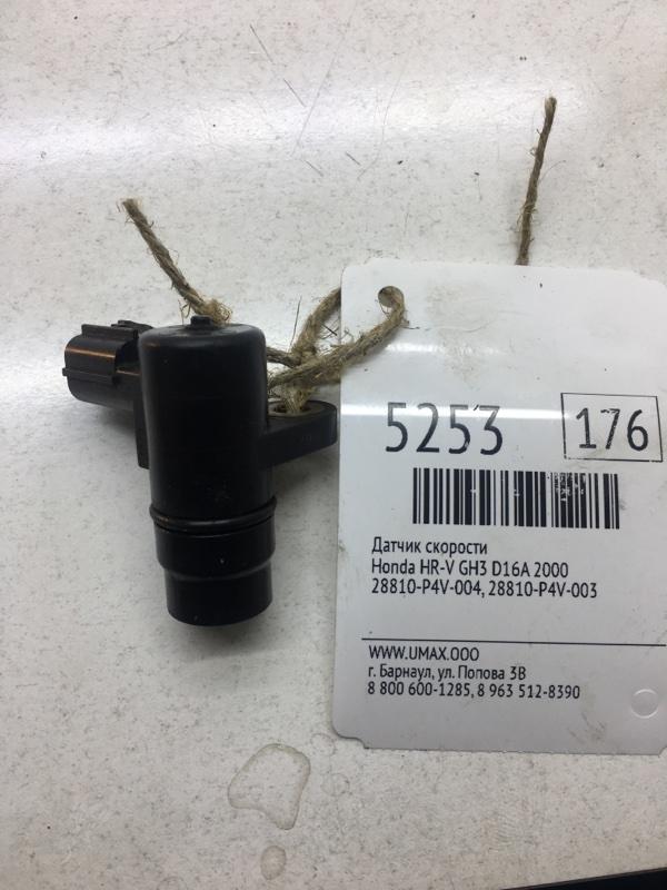 Датчик скорости Honda Hr-V GH3 D16A 2000 (б/у)