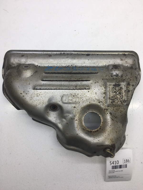Термоэкран Mazda Familia BJ5P ZL 2000 (б/у)