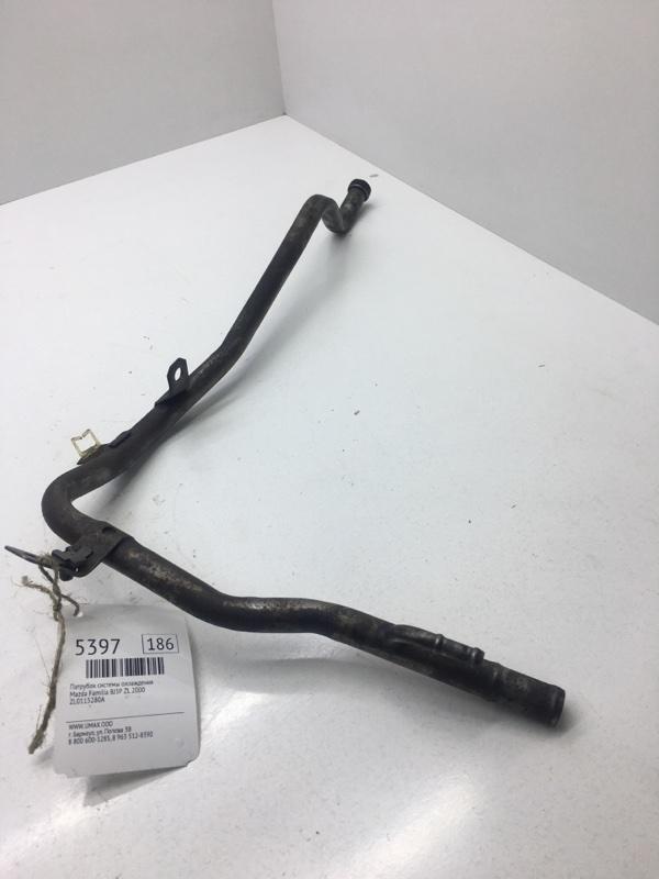 Патрубок системы охлаждения Mazda Familia BJ5P ZL 2000 (б/у)