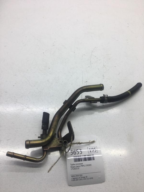 Трубка топливная Nissan Liberty PNM12 SR20DE (б/у)