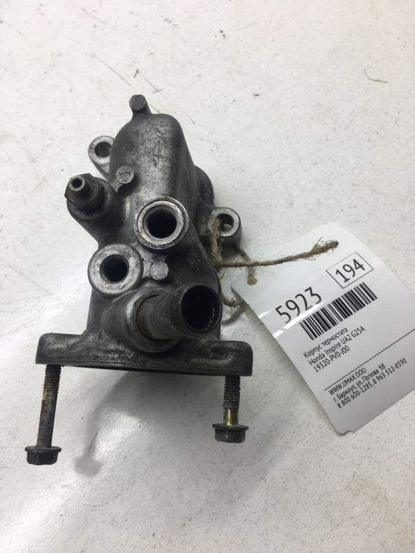 Корпус термостата Honda Inspire UA2 G25A (б/у)
