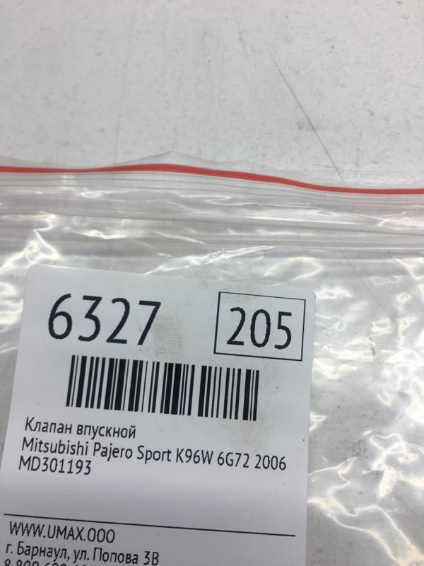 Клапан впускной Mitsubishi Pajero Sport K96W 6G72 2006 (б/у)