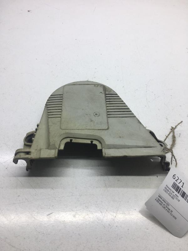 Крышка грм Honda Civic EK3 D15B верхняя (б/у)