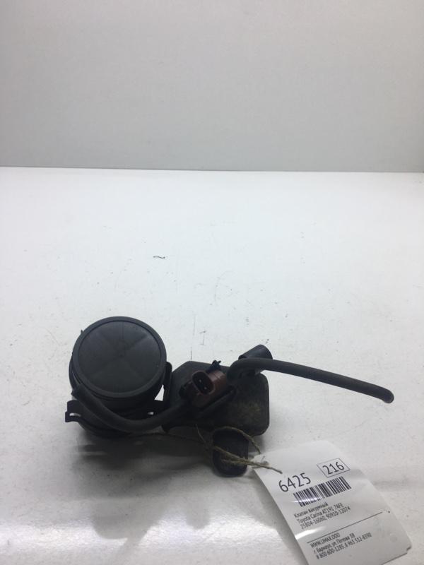 Клапан вакуумный Toyota Carina AT191 7AFE (б/у)