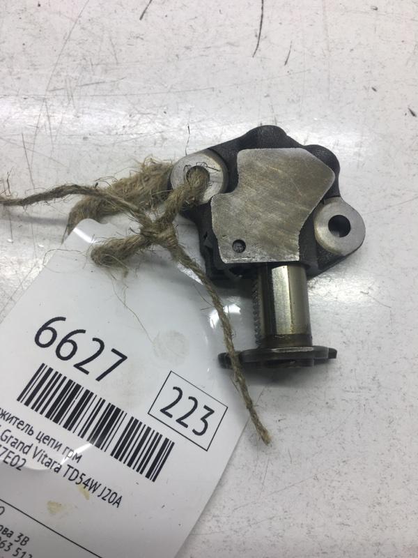 Натяжитель цепи грм Suzuki Grand Vitara TD54W J20A (б/у)