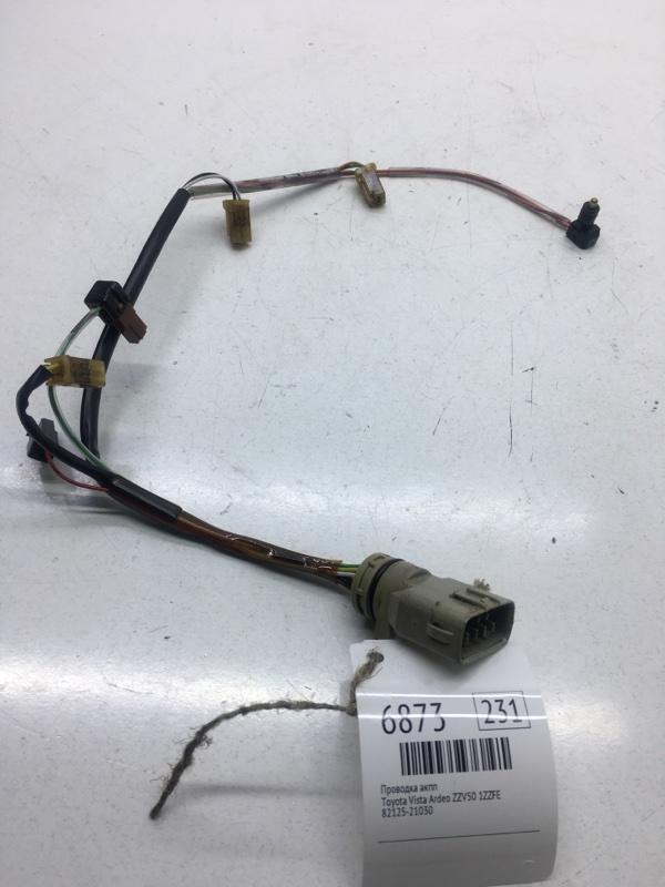 Проводка акпп Toyota Vista Ardeo ZZV50 1ZZFE (б/у)