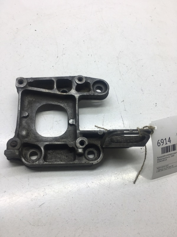 Кронштейн компрессора кондиционера Mazda Familia BJ5P ZL 2000 (б/у)